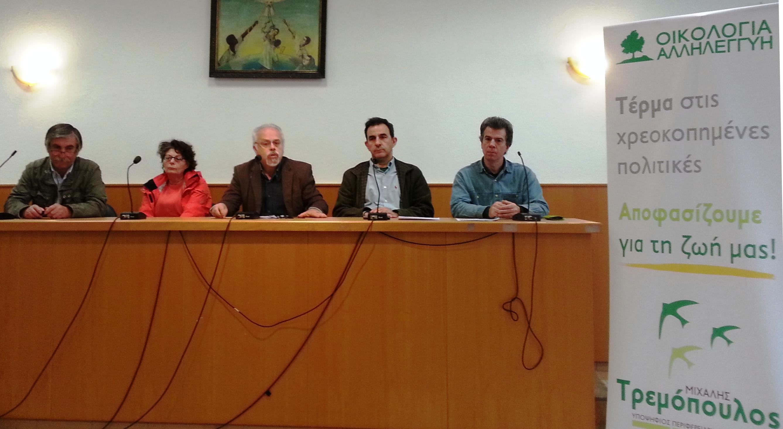 14-04-29_Tremopoulos_Kilkis