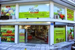 Bios Coop