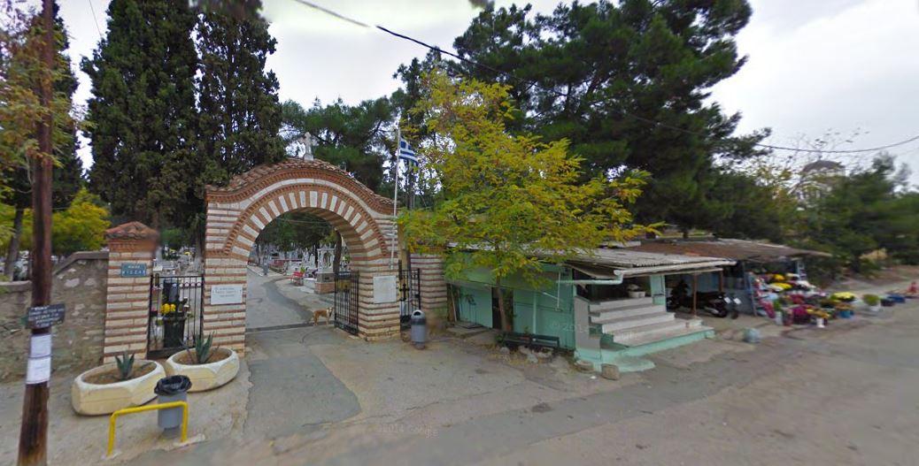 malakopi-municipal-cemeteries